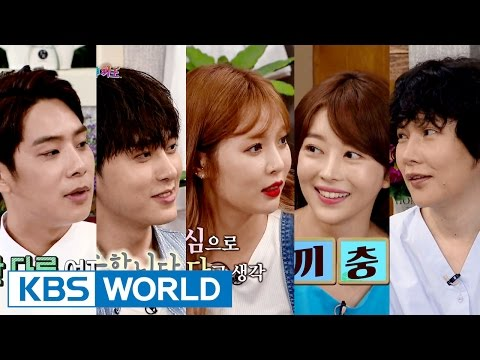 Xxx Mp4 Happy Together King Of Good Cheer And Talent Special ENG 2016 08 04 3gp Sex