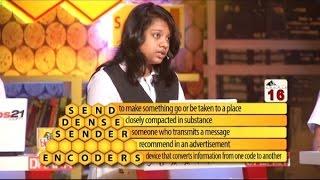 Spelling Bee Season 4 - Episode 15