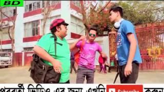 Salman Muktadir Sky Drive funny natok part