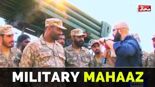 Mahaaz - Very Special Episode - 20 November 2016 | Watch Pakistan Army's Full Power