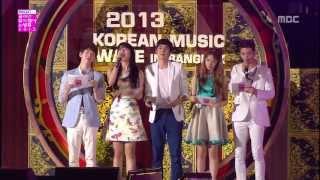 130407 KMW in Bangkok T-ara Jiyeon MC CUT