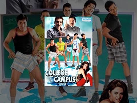 Xxx Mp4 College Campus Hindi Full Movie Ashraf Khan Ramnita Chaudhry Popular Bollywood Movie 3gp Sex