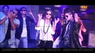 2016 New Bhole baba Song / भोले का भगत हूँ / Latest Haryanvi Song / Raju Punjabi / NDJ Music