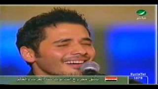 The PopStar Ramy Ayach Cartage Part 6 Full Concert [ HQ ]