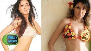 Kritika Kamra, Karishma Tanna, Mandira Bedi's Semi Nude Hot Photoshoot