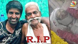 Comedian Soori's father passes away | Death in Madurai