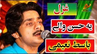 Bare Be Murawat Hein Ye Husan Wale Sad Ghazal Song By Saraiki Singer Basit Naeemi