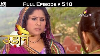 Udann Sapnon Ki - 18th May 2016 - उदंन सपनों की - Full Episode (HD)