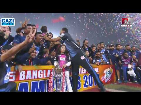 Xxx Mp4 Prize Giving Ceremony Of BPL 2017 Season 5 Final Match 3gp Sex