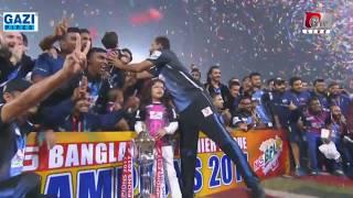 Prize Giving Ceremony of BPL 2017 Season 5 | Final Match