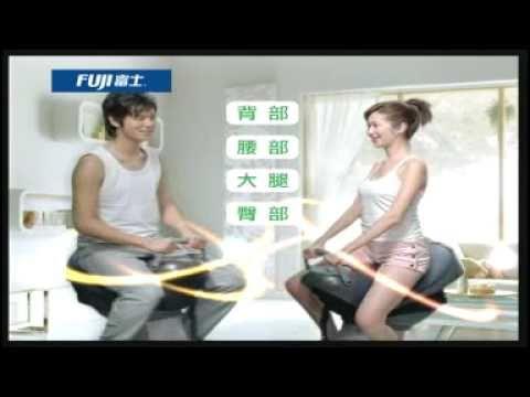 FUJI富士按摩椅 FM 215 RealRider 實感超馬機 宣傳廣告
