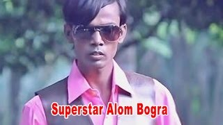 Meet Bangladeshi SuperStar Hero Alom Bogra : NewspointTv