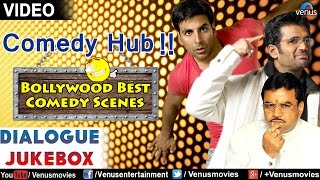Comedy Hub : Back To Back Bollywood Comedy Scenes    Video Jukebox