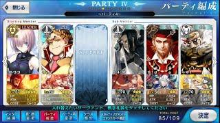 [FGO] Camelot Final Battle: Mashu and Silver Team VS Artoria Lancer