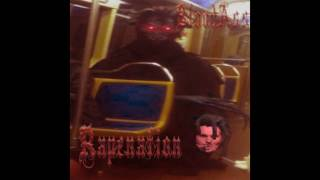 BloodAss - Rapenation (FULL EP STREAM)