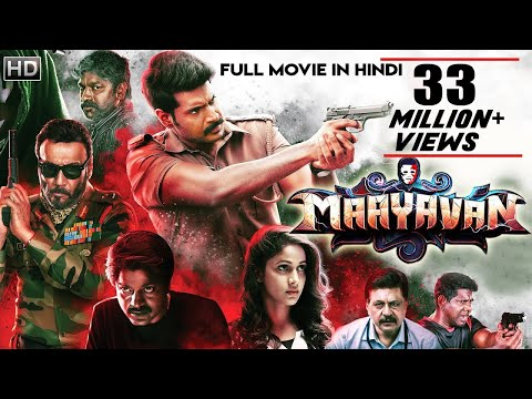 Xxx Mp4 Maayavan 2019 New Released Full Hindi Dubbed Movie South Indian Movies In Hindi Dubbed 3gp Sex