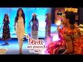 Download Video Kartik Enters Naira's Bachelor Party | ये रिश्ता क्या कहलाता है | Yeh Rishta Kya Kehlata Hai 3GP MP4 FLV