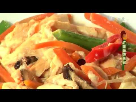 【現代心素派】20170607 - 在地好食材 - 紅蘿蔔 - 香積上菜 - 紅蘿蔔燒豆包&養生精力湯