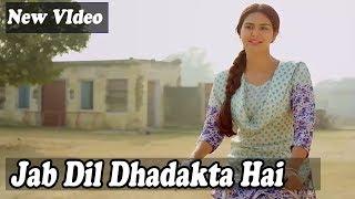 Jab Dil Dhadakta Hai Full HD 1080p   YouTube
