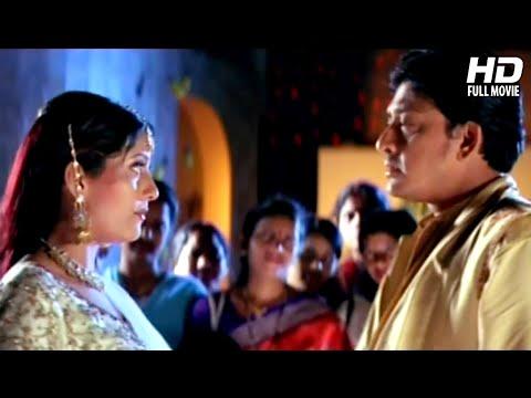Xxx Mp4 Odia Movie Full Sasughara Chali Jibi Siddhant MahapatraAnu Choudhury New Movie 3gp Sex
