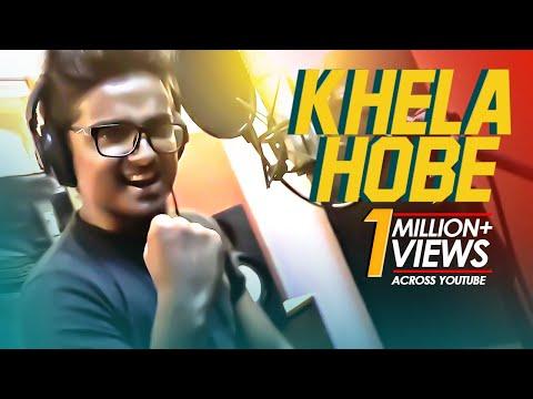 Xxx Mp4 Khela Hobe Official Video Champions Trophy 2017 Shouvik Ahmed Bangladesh Cricket 3gp Sex