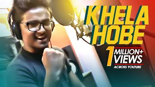 Khela Hobe (Official Video) | Champions Trophy 2017 | Shouvik Ahmed | Bangladesh Cricket