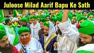 Dawateislami Nagpur Julus e Milad With Rukne Shura Sayyed Arif Ali Attari | Dawateialmi Hind Nagpur