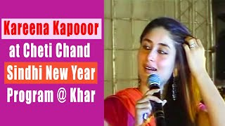 Kareena Kapoor at Cheti Chand Sindhi Program
