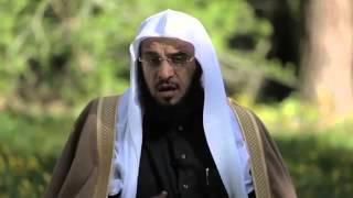 قصة الحمامة الورقاء و رحمة النبي صلى الله عليه وسلم | د عائض القرني