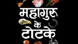 हनुमान जी का 1 चमत्कारी, अचूक टोटका कर देगा मालामाल, Hanuman Ji ka 1 Upay, Totka Kar Dega Maalamaal