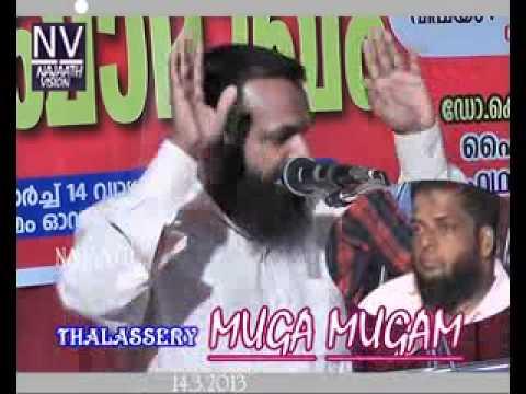 Ambalathile jinnum Vettilaaya Navamadavoorikalum THALASHERI MUKHAMUKHAM 2