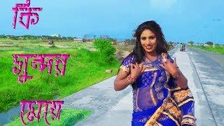 ki shundor may |  bangla new  music video song | HD 2017