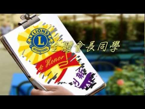 2010~2011會長聯誼會-02mv