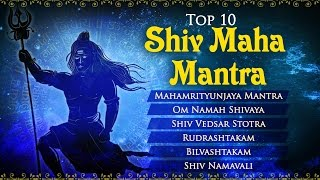 Top 10 Lord Shiv Most Powerful Mantra | Mahashivratri Celebration Special