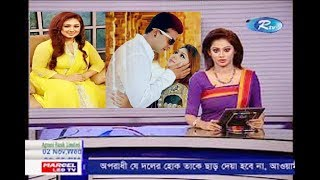 মাত্র... ডিভোর্সের কথা শিকার করলেন অপু বিশ্বাস যা বল্লেন এই বিষয়ে !Shakib Khan!Latest Bangla News