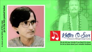 Tomar Oi Assan Tole by Mahesh Ranjan Shome