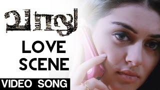 Vaalu - Love Song | STR | Hansika | Vijay chandar