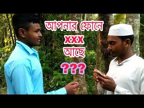 Xxx Mp4 আপনার ফোনে Xxx আছে বাংলা নতুন ফানি ভিডিও 3gp Sex