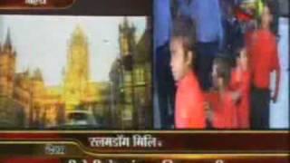 TOP BHOJPURI CHANNEL WORLDWIDE MAHUA TV NEWS STORY ON SLUMDOG MILLIONAIRE SCREENING BY RRF