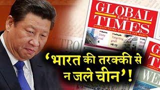 चीन के अखबार ने ही चीन को दिखाया सच्चाई का आईना !   India news viral