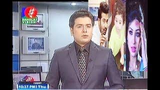 প্রেমের নামে যা করল অপু বিশ্বাস মেনে নিতে পারছেন না শাকিব খান !Shakib khan !Latest Bangla News