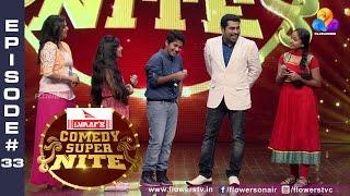 Comedy Super Nite With Baby Nayanthara & Master Dhananjay  - Episode#33