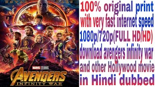 1080p/720p (FULL HD) How to download Avenger Infinity War in hindi dubbed (& other Holywd mvie hndi)