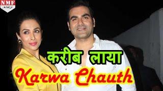 Separation के बाद Malaika Arora ने रखा Arbaaz Khan के लिए Karwa Chauth