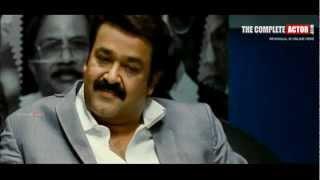 Spirit Malayalam Movie Scene 1 HD - Mohanlal , Lena