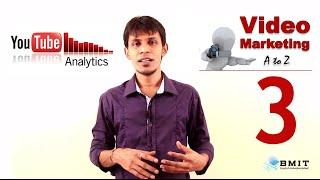 Youtube Video Marketing Bangla Part-3