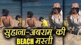 Suhana Khan and Abram ENJOYING SUNBATH at Malibu Beach | FilmiBeat