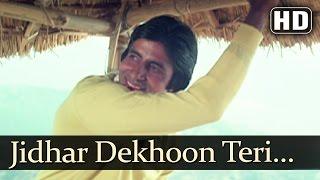 Jidhar Dekhoon Teri Tasveer - Amitabh Bachchan - Waheeda Rehman - Mahaan - Bollywood Songs