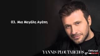 03. Μια Μεγάλη Αγάπη - Γιάννης Πλούταρχος / Mia Megali Agapi - Giannis Ploutarxos