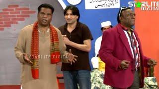 Ik Tera Dawa Khana New Pakistani Stage Drama Trailer Full Comedy Funny Play 2016
